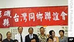 美国华人华侨为赈济台湾水灾踊跃捐输