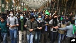 Student Day Repression In Iran