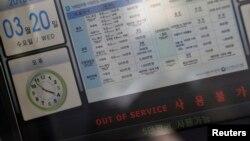 ATM Bank Shinhan di Seoul tidak bekerja akibat serangan peretas terhadap internet di Korea Selatan (20/3).