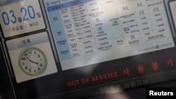 Máquinas para retirar dinero de algunos bancos fueron víctimas del ataque cibernético.