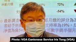 香港浸會大學政治與國際關係學系副教授陳家洛表示,北京企圖全面操控香港的選舉,將香港的選舉北韓化,走向獨裁政治 (攝影:美國之音湯惠芸)