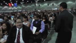 Los Angeles County Seeks More Cambodian Voters