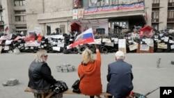 Донецк, 23 апреля 2014