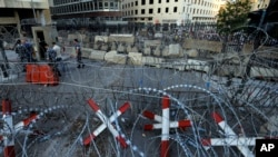 Lebanese Protesters Stage Environment Ministry Sit-in