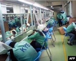 微软东莞代工厂被指虐工