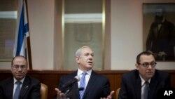 伊朗总理内塔尼亚胡主持内阁周会