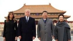 VOA Asia – President Trump visits China