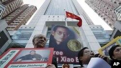 홍콩 소재 중국 연락사무소 앞에서 민주화 시위대가 노벨 평화상을 받은 반체제인사 류사오보의 석방을 요구하며 시위를 벌이고있다.(자료사진)