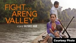 "A poster for the 2014 short documentary ""Fight for Areng Valley"" or ""A Threat to Cambodia's Sacred Forests"" by Cambodian-American filmmaker Kalyanee Mam. (Courtesy of Kalyanee Mam)"