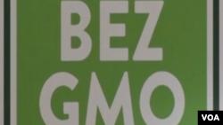 """Oznaku """"Proizvedeno bez GMO"""" će moći nositi proizvodi koji prođu proceduru certifikacije."""
