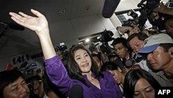 Nữ doanh gia 44 tuổi Yingluck Shinawatra đang chuẩn bị giữ chức vụ chính trị lần đầu tiên trong tư cách nữ thủ tướng đầu tiên của Thái Lan.