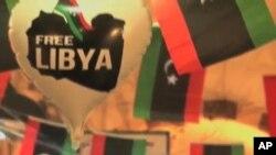 歐盟重視與新利比亞政府的雙邊關係。