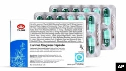The FDA-approved packaging comes with an English text, indicating the generic names of all the 13 herbs in the formula. (Photo: Business Wire)