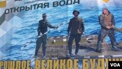 去年在俄罗斯军事比赛中的宣传画,中国与俄罗斯军人在一起。日本不想俄中军事合作针对日本。