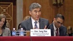 U.S. Policy On N. Korea Human Rights