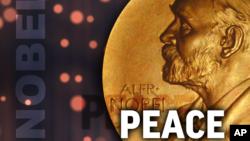 诺贝尔和平奖的徽标