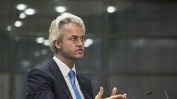محاکمه سياستمدار هلندی مخالف اسلام آغاز شد