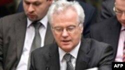 Россия угрожает наложить вето на продление мандата миссии ООН в Закавказье