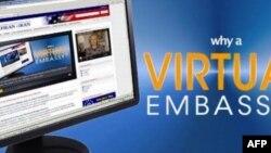 Amerika İranda virtual səfirlik açır; Vebsayt Amerikaya gəlmək, burada təhsil almaq istəyənlərə viza verəcək