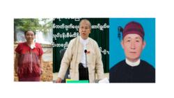 အမ်ဳိးသားညီညြတ္ေရး သေဘာထားရယူဖို႔ NLD အဖြဲ႔ ကခ်င္ျပည္နယ္ ခရီးထြက္