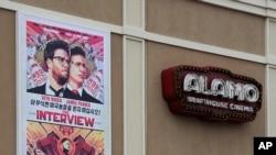 Alamo Drafthouse Cinema , Dec. 23, 2014.