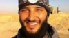 شناسایی هویت یکی دیگر از مهاجمان حمله های تروریستی پاریس