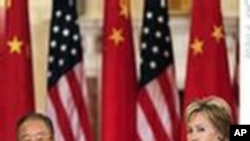 U.S.-China Strategic Dialogue