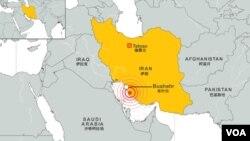 伊朗布什尔核电站附近发生6.3级地震