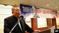 70개국 정치계 인사들, 대북 제재 결의