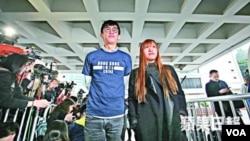 青年新政梁颂恒和游惠桢在高等法院 (苹果日报图片 资料照片)