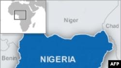 Hải tặc tấn công tàu của Nga gần Nigeria