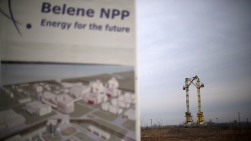 Bulgaria Seeks Private Investors for Nuclear Project