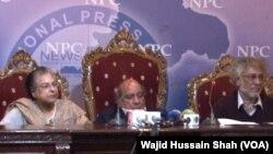 پاکستان سول سوسائٹی فورم کی پریس کانفرنس