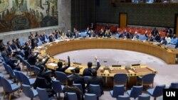 Conselho de Segurança da ONU (Foto de Arquivo)