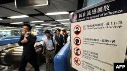 Tanda peringatan pencegarahan flu burung di stasiun kereta api Hong Kong pada tanggal 27 April 2009. (Foto: AFP)