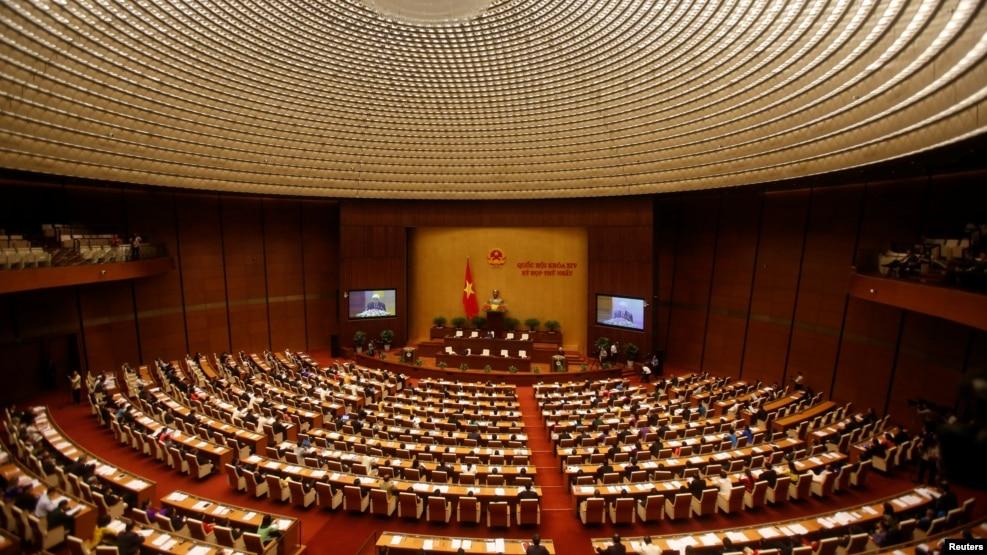 Lễ khai mạc kỳ họp thứ nhất Quốc hội khóa XIV, ngày 20/7/2016.