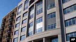 華盛頓保守智庫傳統基金會