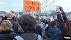 5月6日莫斯科反政府示威中要求普京下台的標語。 (美國之音白樺拍攝)