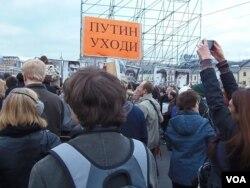 5月6日莫斯科反政府示威中要求普京下台的标语。(美国之音白桦拍摄)