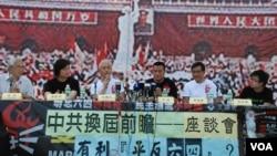中港座談會 談中國近日政局與平反六四