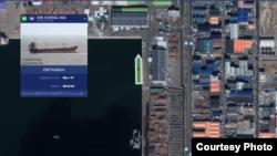 '신성하이' 호(녹색으로 표시된 선박)가 지난해 10월13일 인천 북항의 한 부두에 정박한 모습. 자료=마린트래픽(MarineTraffic)