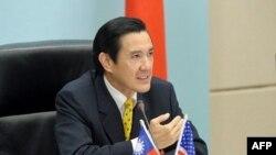 马英九与费正清中国研究中心进行视讯会议