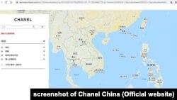 """Bản đồ có """"đường lưỡi bò"""" trên trang web của Chanel phục vụ thị trường Trung Quốc, 5/4/2021."""