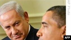 Первая встреча в Белом доме Барака Обамы и Беньямина Нетаньяху