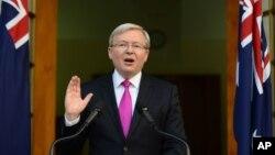 澳大利亞總理陸克文8月4日於新聞記者會。