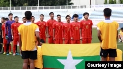 Malaysia U22 (1-1) Myanmar U22 (FT) Myanmar Football Federation