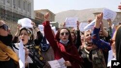 تظاهرات زنان در شهر کابل
