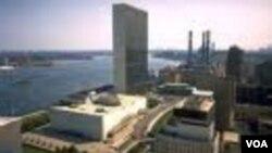 Zgrada Ujedinjenih Naroda u New Yorku