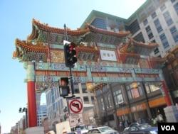 美国首都华盛顿中国城牌坊(资料照)