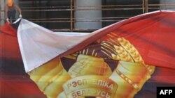 ОБСЕ обсуждает проблему Беларуси